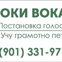 Фотография страницы Дмитрия Журавлёва ВКонтакте