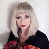 Фотография анкеты Светы Воронковой ВКонтакте