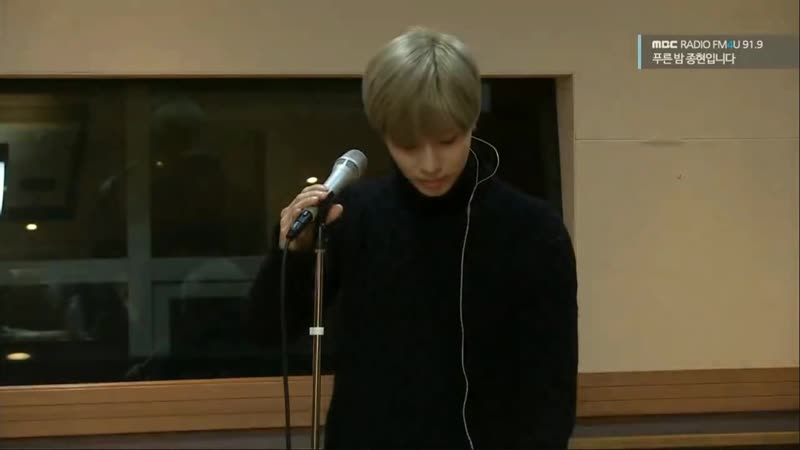 Taemin - Press Your Number