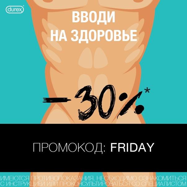 многим картинки с бб кодом пятница наступит праздник