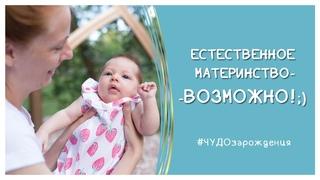 ФОТОсет клуба ЗАРОЖДЕНИЕ // 24 июля 2020 год // Симферополь