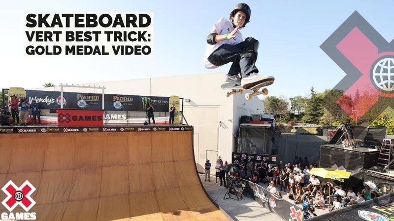 GUI KHURY LANDS 1080 Pacifico Skateboard Vert Best Trick X Games 2021