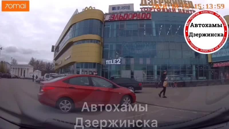 Автохамы Дзержинск Езда по тротуару