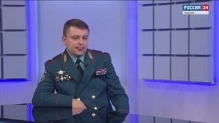 Интервью начальника Главного управления МЧС России по Ивановской области