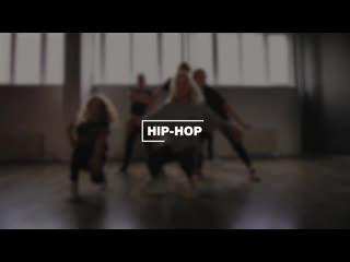 Hip-Hop для тебя. Студия танцев Энер, Ногинск
