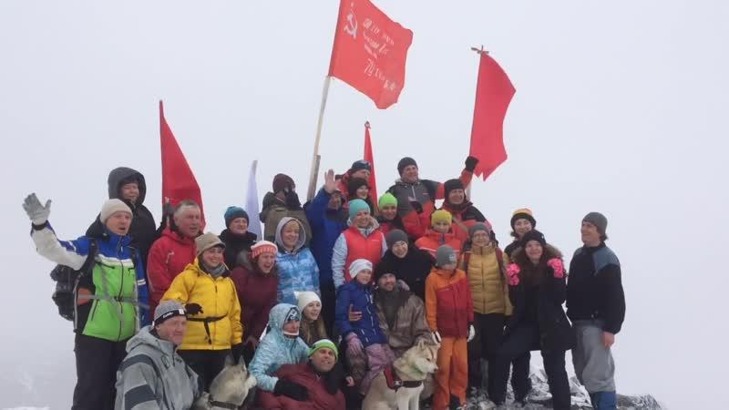 Ежегодное восхождение на гору «Комендант» в честь годовщины Победы 9 мая