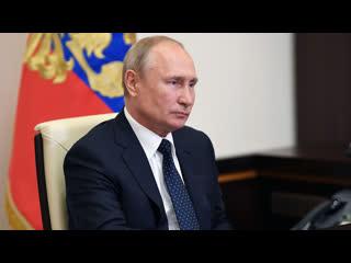Встреча Владимира Путина с рабочей группой по поправкам в Конституцию РФ