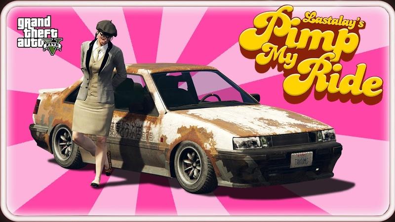 ТАЧКА НА ПРОКАЧКУ ФУТО НЕ ДЛЯ ДРИФТА GTA 5 Online пародия 27