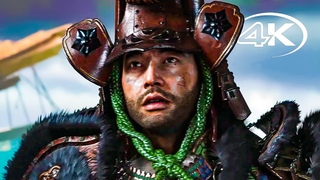 Призрак Цусимы 💥 Режиссерская версия 💥 Ghost of Tsushima: Director's Cut 💥 Русский сюжетный трейлер