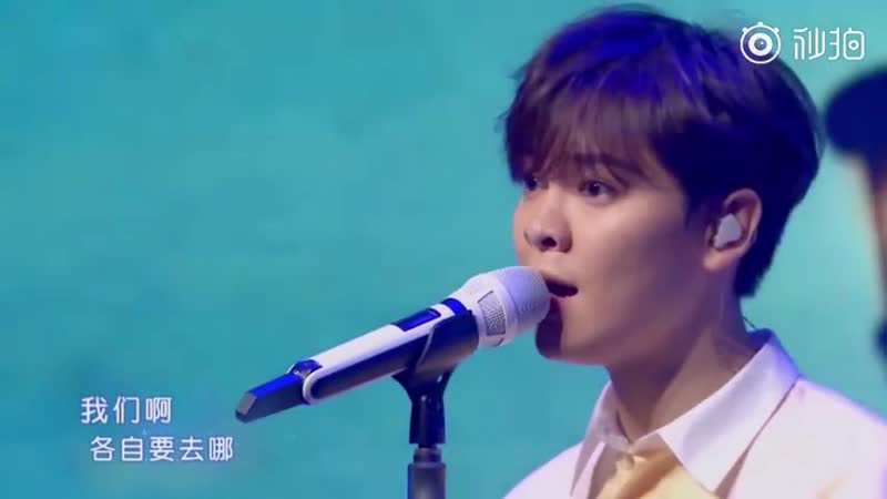 You Changjing (尤长靖) of Nine Percent — Crystal Sky Of Yesterday (昨日青空) [live]