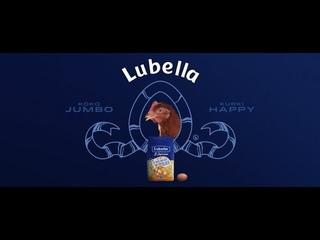 Lubella Koko Jambo