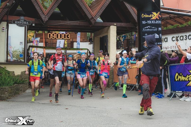 Гонка CXR 2019, Trail, 33 км 2100 d+, изображение №4