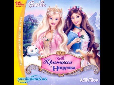 Полное Прохождение Игры Принцесса И Нищенка №5 Подборка Барби Компиляция ПК Игры