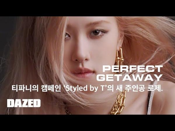 Rose @ DAZED Korea x Tiffany Co September 2021