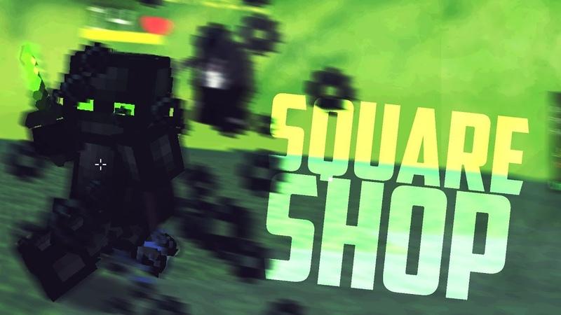 SQUARE SHOP СЛИВ / AKB METHOD VIMEWORLD / ЧИТЫ VIMEWORLD