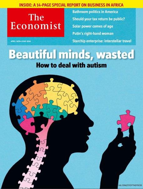 THE ECONOMIST - April 16-21, 2016