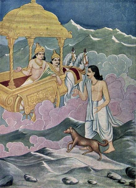 Герой «Махабхараты» Юдхиштхира, старший из братьев-Пандавов, в конце своей жизни отрекается от трона и вместе со своими братьями отправляется в путь на небеса Все его братья умирают в дороге, а