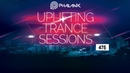 DJ Phalanx Uplifting Trance Sessions EP 475 16 02 2020 Extended Version