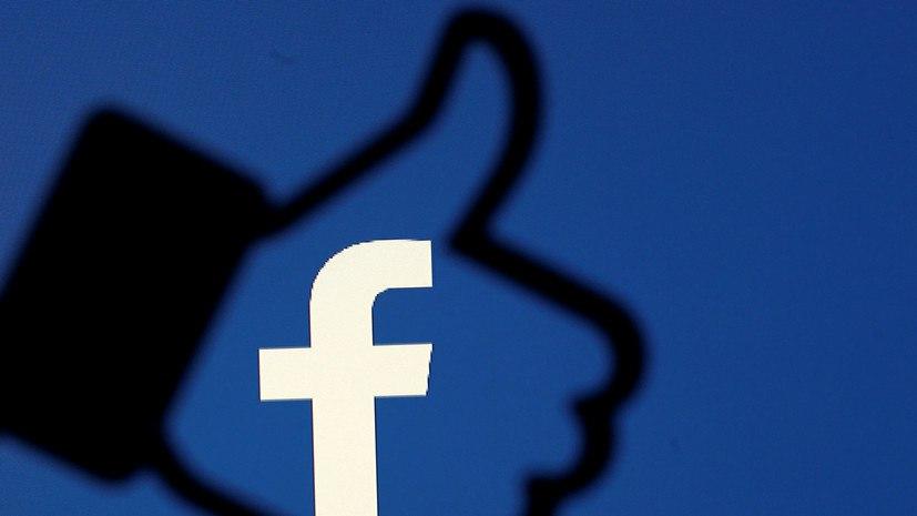 В Еврокомиссии рассказали о письме от Facebook с объяснениями по скандалу с утечкой данных