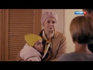 Клуб обманутых жен (2018) 3 серия