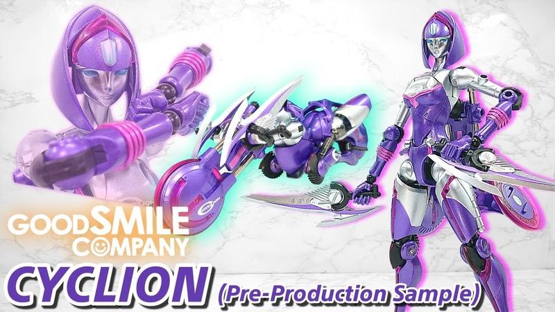 グッドスマイルカンパニー 完全変形ノーカット しの曲線美 サイクリオン typeラベンダ CYCLION Pre production Sample good smile company