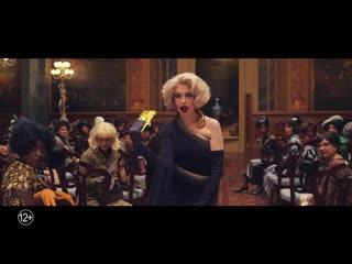 Ведьмы (The Witches) (2020) трейлер русский язык HD / Энн Хэтэуэй /