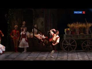 Программа «Царская ложа» о премьере балета «Коппелия»