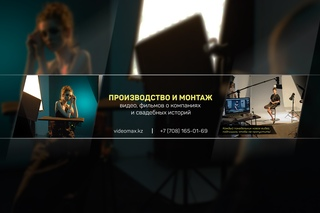 Star wars hologram youtube