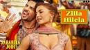 Zilla Hilela - Jabariya Jodi | Sidharth Malhotra Elli AvrRam | Tanishk Bagchi