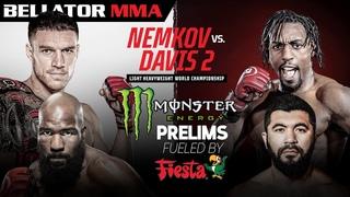 Bellator 257: Davis vs. Nemkov II | Monster Energy Prelims fueled by Fiesta Mart