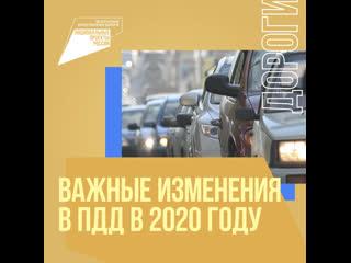 Всероссийская онлайн-олимпиада Безопасные дороги. Нацпроект Безопасные и качественные автомобильные дороги.