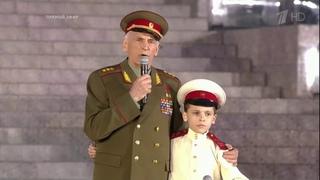 От героев былых времен - Василий Лановой (Концерт ко Дню Победы 9 мая 2015 г.) (Subtitles)