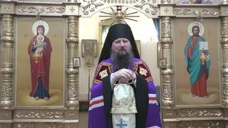 Проповедь епископа Павла ,  в храме Казанской иконы Божией Матери в ст.Канеловская