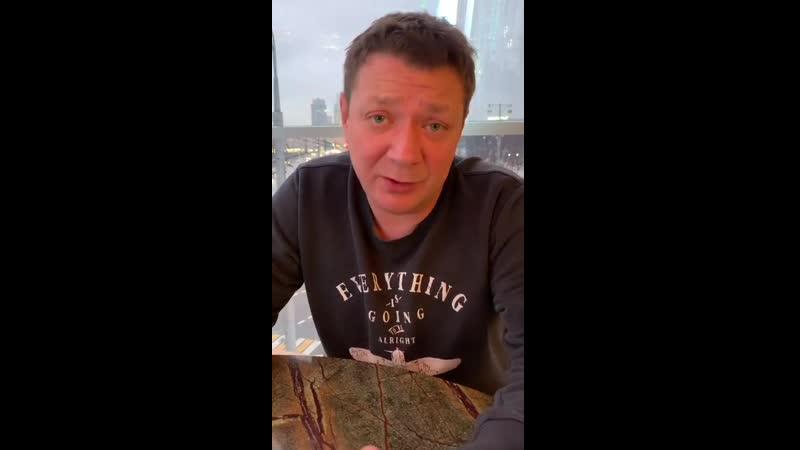 Ян Цапник Физрук Бригада Ёлки Гоголь Шеф Призрак