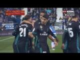Обзор матча Леганес 0-1 Реал Мадрид (18.01.18, 1/4 финала Кубка Короля, первый матч)