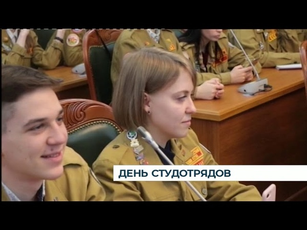 Антон Алиханов наградил лучших представителей студенческих отрядов нашего региона
