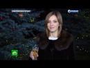 Прокурор Крыма Наталья Поклонская поздравила с наступающим 2016 годом