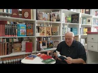 «Японская поэзия:  искусство поэтического образа» онлайн-беседа с историком Борисом Самусевым