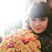 Александра Шлыкова