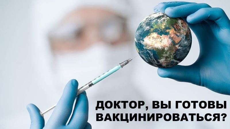 Кривые зеркала действительности Вирус расчеловечивания Психическое здоровье нации АлександрРедько