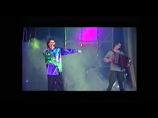 Владимир Станкевич и Elegant Company - STOP TIME! (1995)