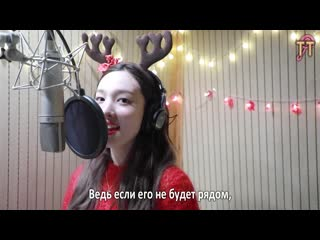 191224 Santa Tell Me (Ariana Grande) Cover by NAYEON русс.саб