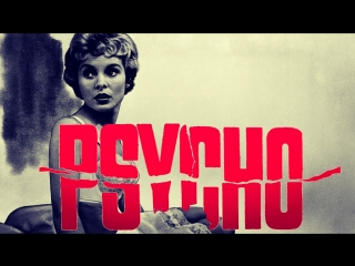«Психо»./«Psycho»./USA./1960./Alfred Hitchcock's famous Thriller