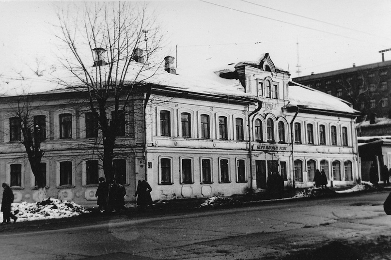 Дом братьев Ивановых. 1967 г.