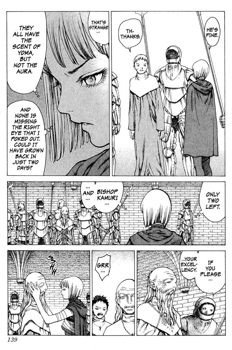 Claymore, Chapter 8, image #16