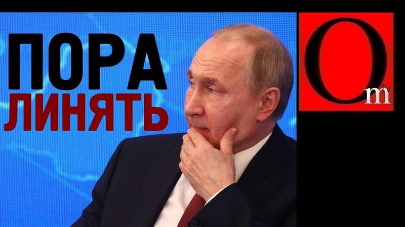 Братва прижала Путина Нет денег даже чтобы откупиться от элит