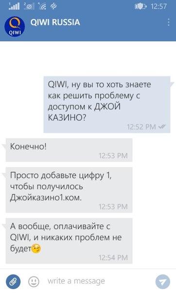 проблемы джойказино текст