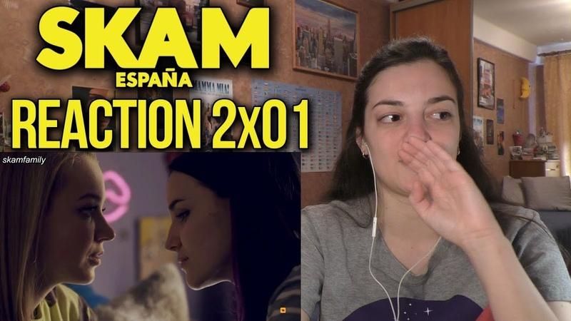 SKAM ESPAÑA REACTION SEASON 2 EPISODE 1