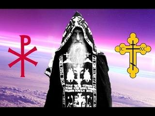 Пророчества и откровения иеромонаха Сампсона (Сиверса) 🔥