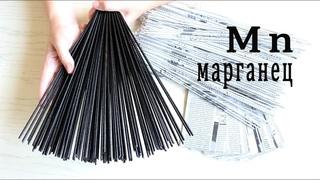 Крашу трубочки марганцем или как закрасить газетный принт / Плетение из газет для начинающих